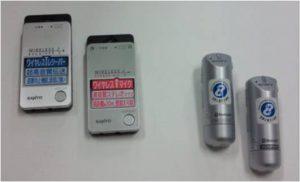 左:SANYO製ワイヤレスマイク、右:SONY製ワイヤレスマイク(ECM-AW3)